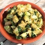 Batata Harra (Spicy Coriander Potatoes)
