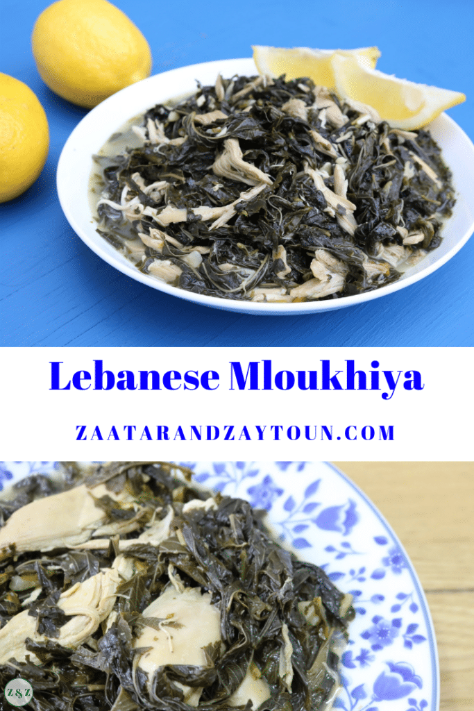 how to make lebanese mloukhiya