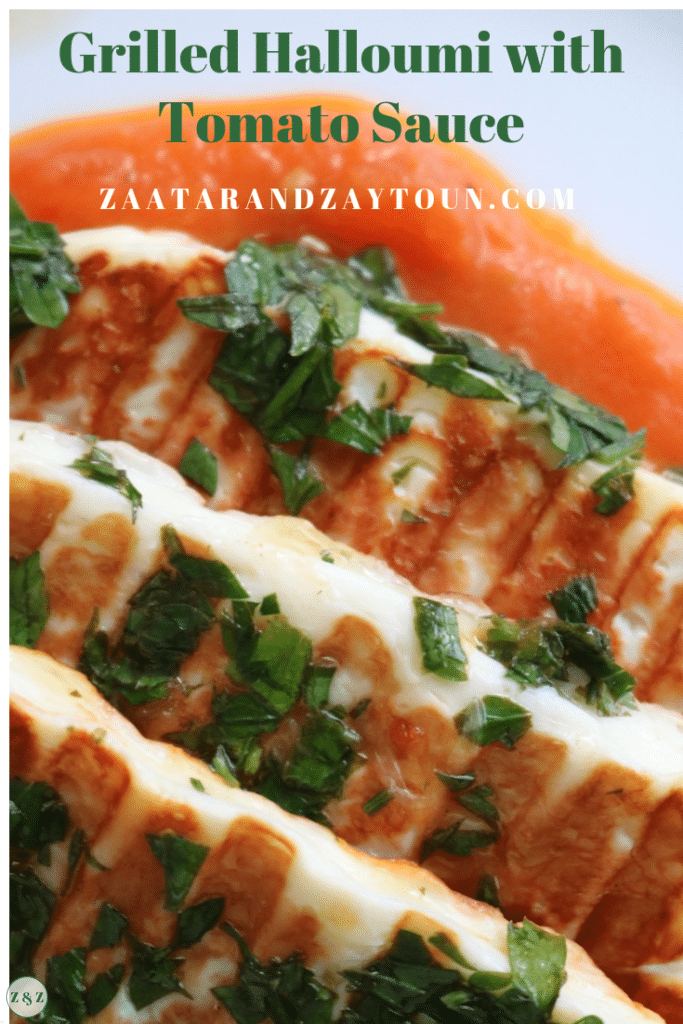 how to make grilled halloumi with tomato sauce