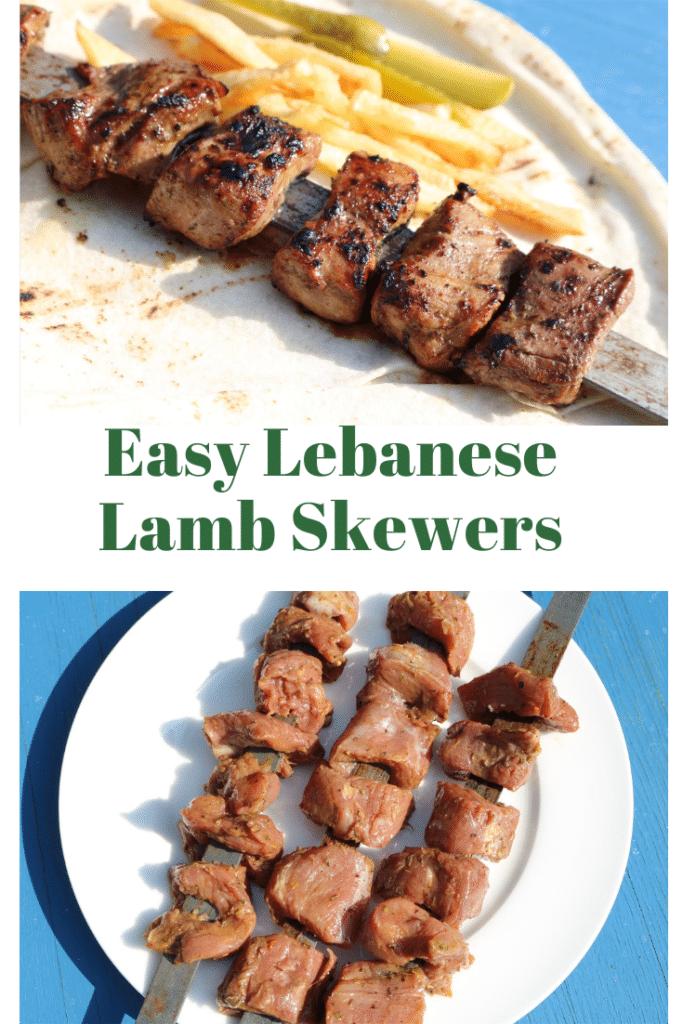 how to make lebanese lahm meshwi