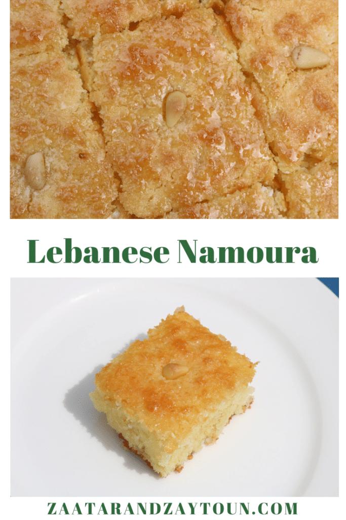 How to make lebanese namoura