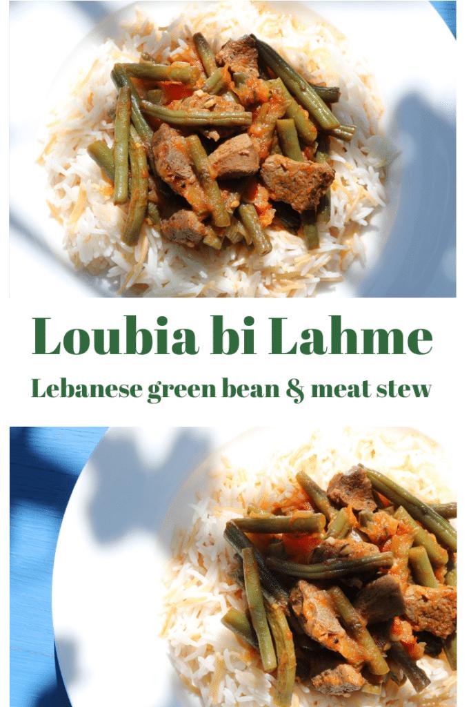 how to make loubia bi lahme